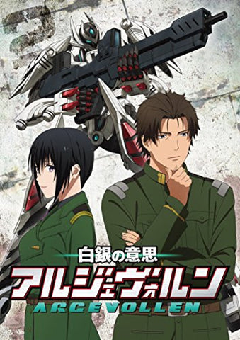 Image for Argevollen Vol.2