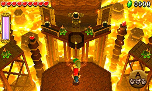 Image 8 for The Legend of Zelda Triforce Heroes