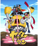 Thumbnail 1 for Time Bokan Series Yatterman Blu-ray Box