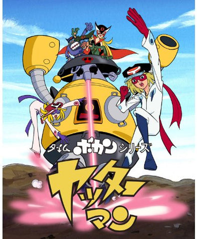 Image for Time Bokan Series Yatterman Blu-ray Box