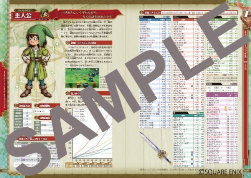 Image 5 for Dragon Quest Vii: Eden No Senshi Tachi Official Guide Book