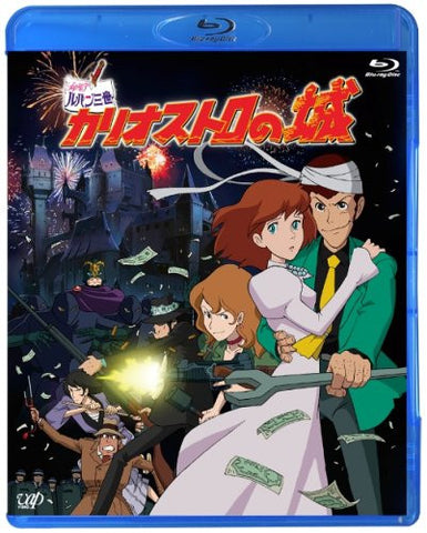 Image for Lupin III The Castle of Cagliostro