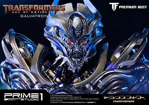 Image 3 for Transformers: Lost Age - Galvatron - Bust - Premium Bust PBTFM-10 (Prime 1 Studio)