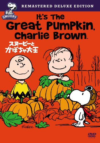 Image 1 for It's The Great Pumpkin, Charlie Brown Special Edition