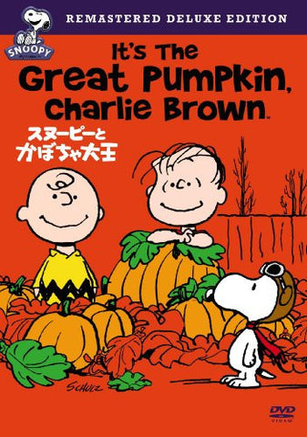 Image for It's The Great Pumpkin, Charlie Brown Special Edition