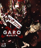 Thumbnail 1 for Garo - Yami Wo Terasu Mono Vol.3