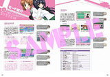 Thumbnail 4 for Girls Und Panzer Sensha Do Kiwamemasu Visual Guidebook