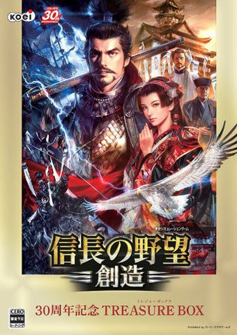 Image for Nobunaga no Yabou: Souzou [30th Anniversary Memorial Treasure Box]