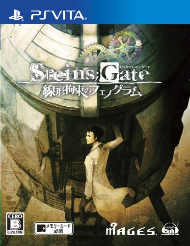 Image 1 for Steins;Gate: Senkei Kousoku no Phenogram