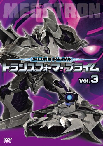 Image 1 for Transformers Prime Vol.3