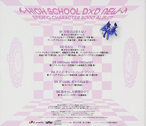 Image 2 for HIGH SCHOOL D×D NEW Ending Character Song Album / Occult Kenkyubu Girls
