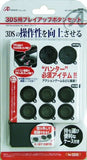 Thumbnail 1 for Play Up Button Set for 3DS (Black)