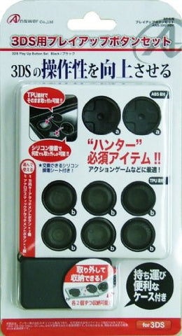 Image for Play Up Button Set for 3DS (Black)