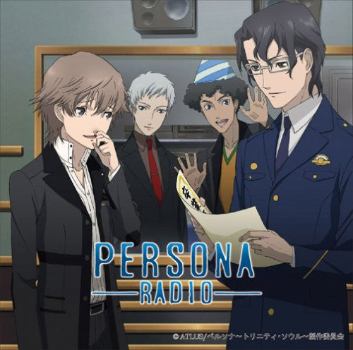 Image 1 for PERSONA -Radio- Vol.2