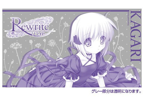 Image 2 for Rewrite - Kagari - Glass (Cospa Key Visual Art's)