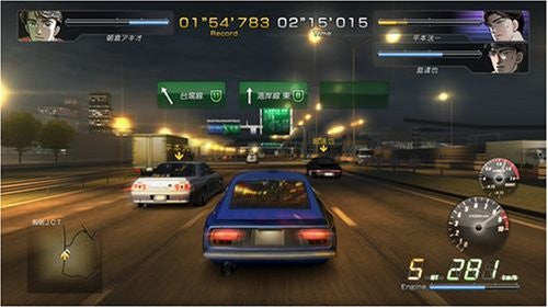 Image 3 for Wangan Midnight