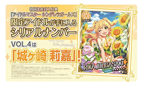 Image 7 for TV Anime Idolm@ster Cinderella G4U! Pack Vol.4