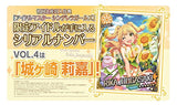 Thumbnail 7 for TV Anime Idolm@ster Cinderella G4U! Pack Vol.4