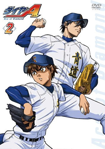 Image for Ace of Diamond Vol.2