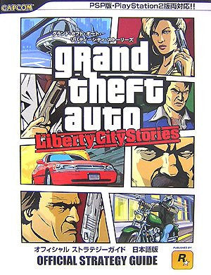 Image for Grand Theft Auto: Liberty City Stories Official Strategy Guide