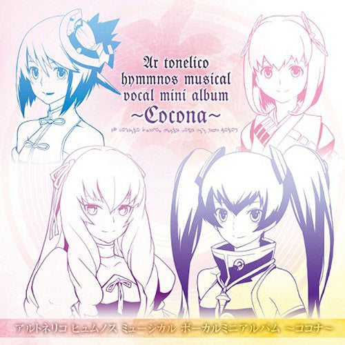 Image 1 for Ar tonelico Hymmnos Musical Vocal Mini Album ~Cocona~