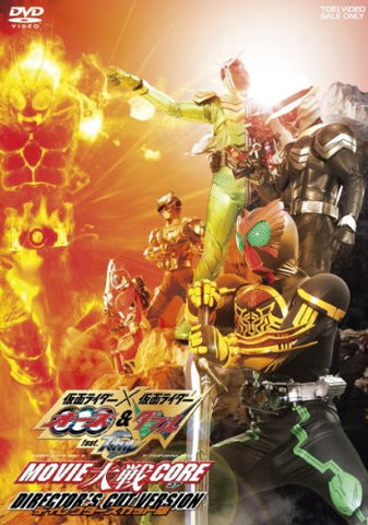 Image for Kamen Rider x Kamen Rider Ooo & Double W Feat. Skull Movie Taisen Core Director's Cut Edition