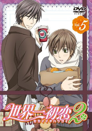 Image 2 for Sekai-ichi Hatsukoi 2 Vol.5 [DVD+CD Limited Edition]
