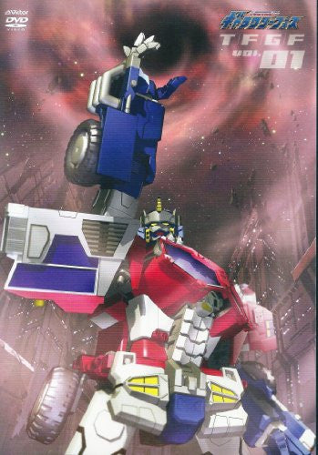 Image 1 for Transformers Galaxy Force Vol.1