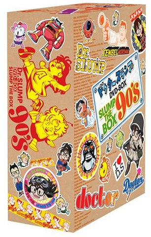 Dr. Slump DVD Box Slump The Box 90's [Limited Edition]