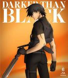 Thumbnail 2 for Darker Than Black - Ryusei No Gemini Vol.6