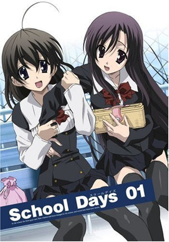 Image for School Days Vol.1 [CD+DVD Limited Edition]