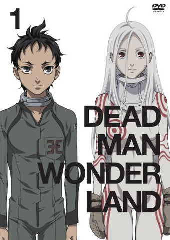 Image for Deadman Wonderland Vol.1