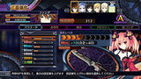 Thumbnail 5 for Fairy Fencer f: Advent Dark Force [Limited Edition]