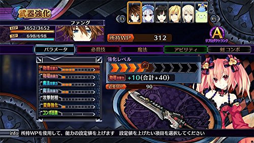 Image 5 for Fairy Fencer f: Advent Dark Force