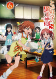 Thumbnail 2 for To Aru Kagaku No Railgun S Vol.6 [Limited Edition]