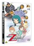 Thumbnail 2 for Mobile Suit Z Gundam II - Lovers [Limited Pressing]