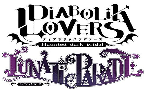 Image 2 for Diabolik Lovers: Lunatic Parade [Limited Edition]