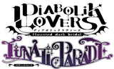 Thumbnail 2 for Diabolik Lovers: Lunatic Parade [Limited Edition]
