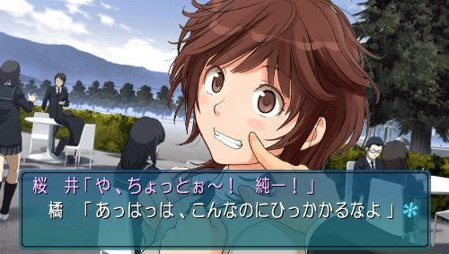 Image 3 for Ebikore + Amagami