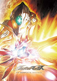 Thumbnail 1 for Ultraman Max TV Complete DVD Box