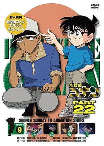 Image for Detective Conan  Part 22 Vol.9