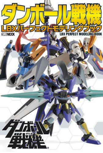 Image 1 for Danball Senki   Lbx Perfect Modeling Book