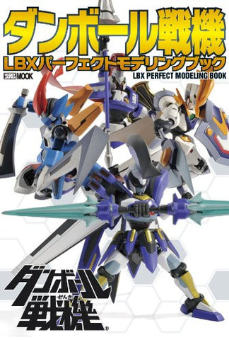Image for Danball Senki   Lbx Perfect Modeling Book