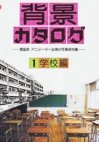 Image for Digital Scenery Catalogue - Manga Drawing - Japanese Schools