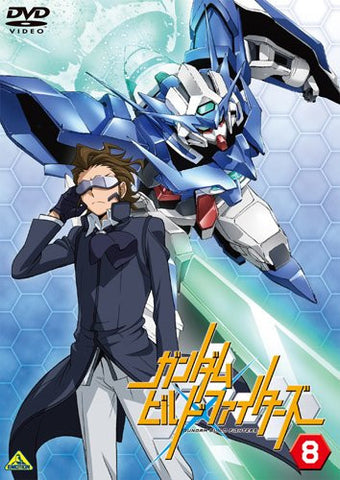 Image for Gundam Build Fighters 8