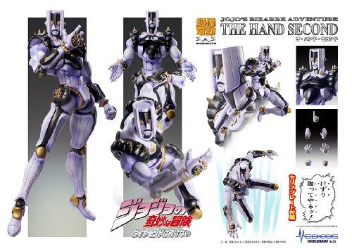 Image 4 for Diamond Is Not Crash - Jojo no Kimyou na Bouken - The Hand - Super Action Statue #62 - Second ver. (Medicos Entertainment)