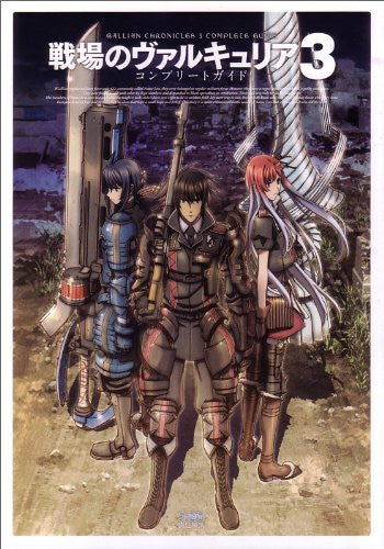 Image 1 for Valkyria Chronicles 3 Complete Guide Book / Psp