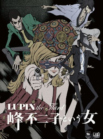 Image for Lupin The Third: The Woman Called Fujiko Mine DVD Box