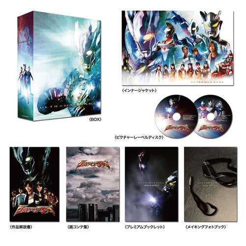 Image 4 for Ultraman Saga Blu-ray Memorial Box [Limited Edition]