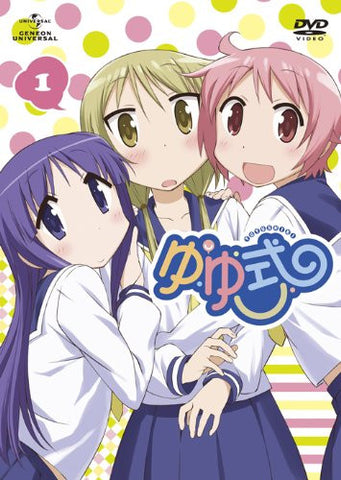 Image for Yuyushiki Vol.1